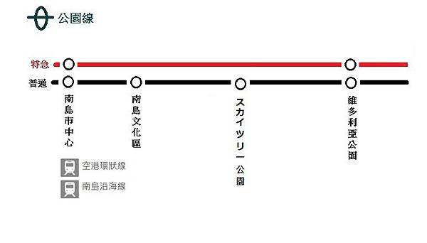 公園線.jpg