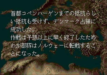 大戰略_000.jpg
