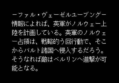 大戰略_003.jpg