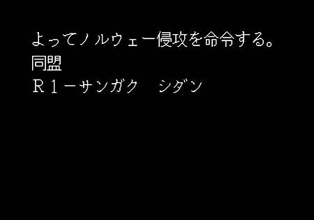 大戰略_004.jpg