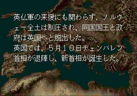 大戰略_006.jpg