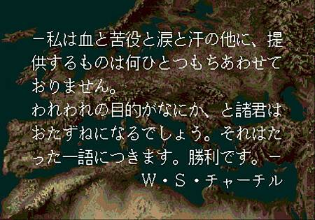大戰略_007.jpg