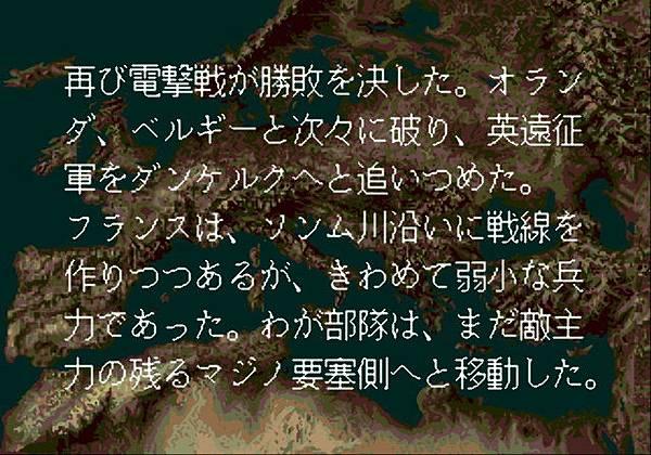 大戰略_012.jpg