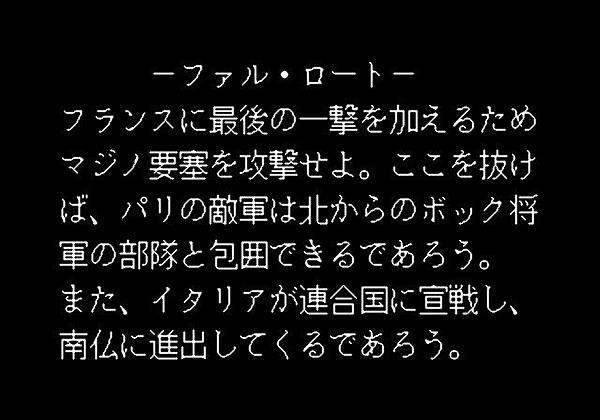 大戰略_014.jpg