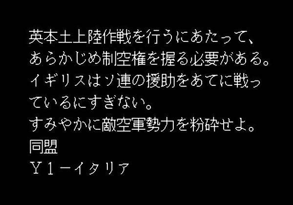 大戰略_021.jpg