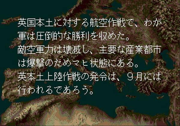 大戰略_001.jpg