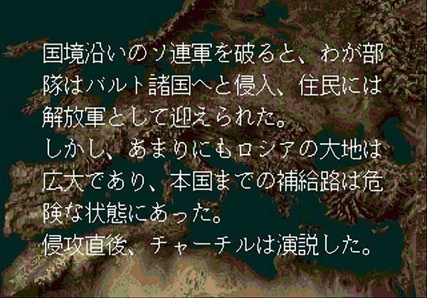 大戰略_0001.jpg