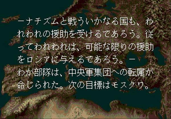 大戰略_0002.jpg