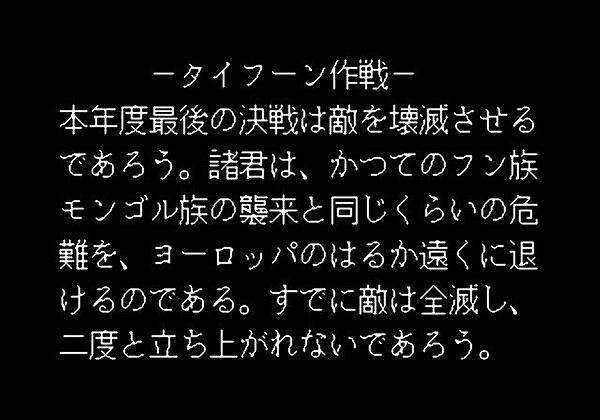 大戰略_0004.jpg