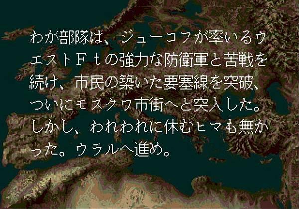 大戰略_61402.jpg