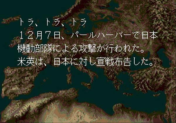 大戰略_17089.jpg
