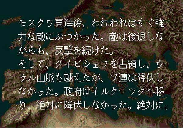 大戰略_002.jpg