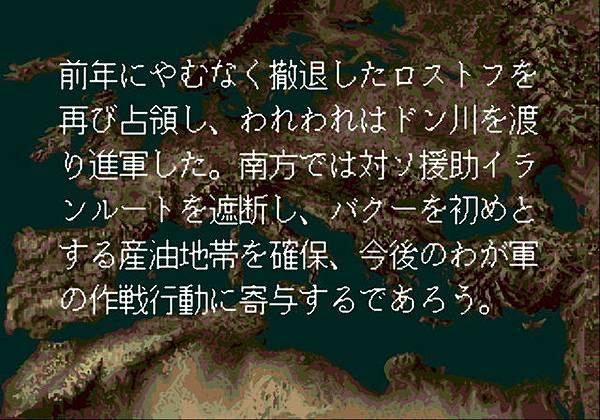 大戰略_008.jpg