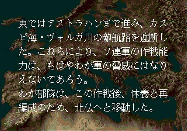 大戰略_009.jpg
