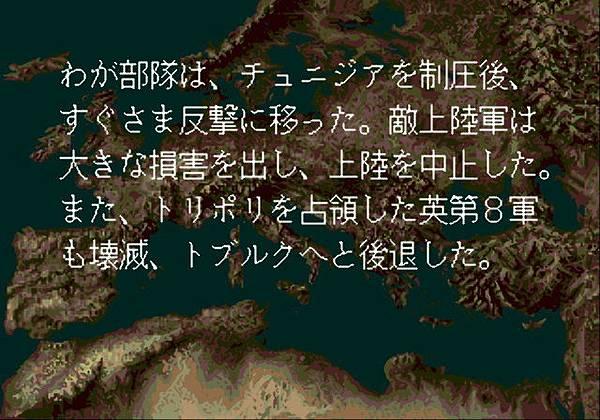 大戰略_016.jpg