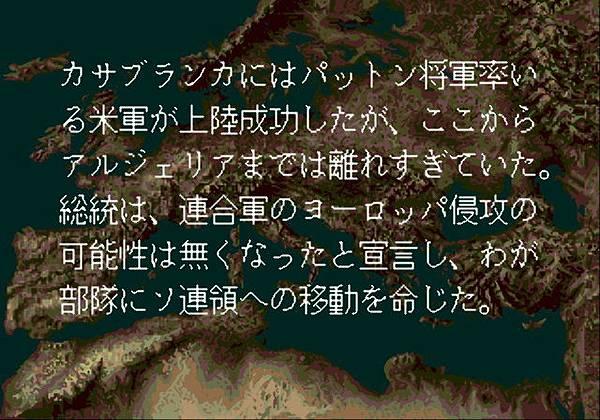 大戰略_017.jpg