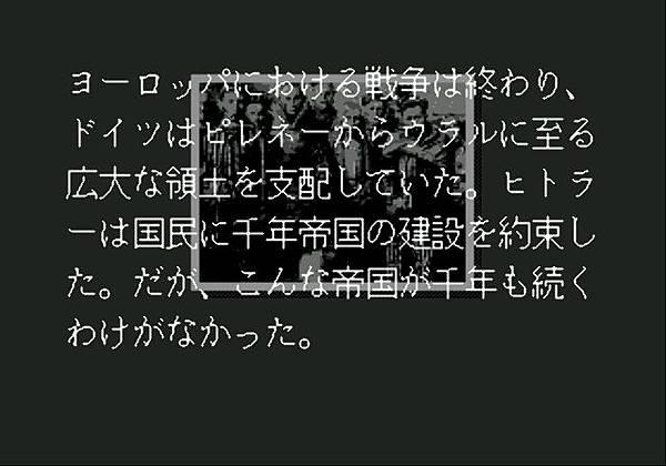 大戰略_018.jpg