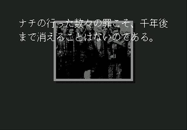 大戰略_019.jpg