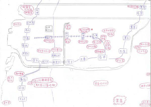 tc_map.jpg