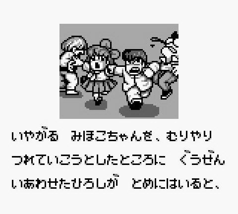 Nekketsu_05.jpg
