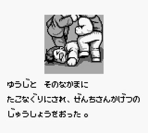 Nekketsu_06.jpg