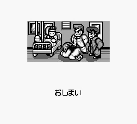 Nekketsu_44.jpg