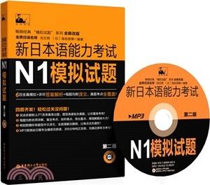 N1C.jpg