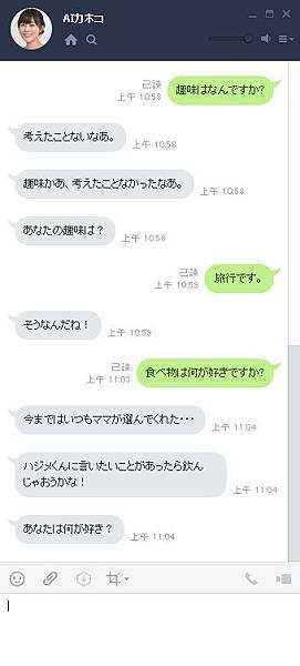 2017-08-16_105737.jpg