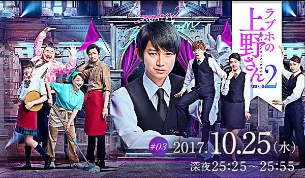 2017-10-25_093425.jpg