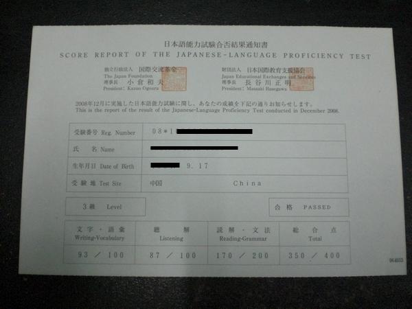CIMG0793.JPG