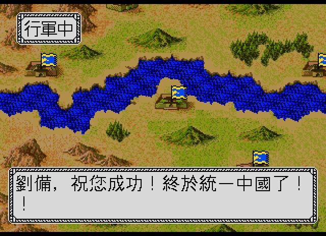 三國誌列博_005.JPG