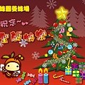 聖誕賀卡103