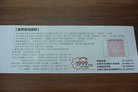 P1220649.JPG