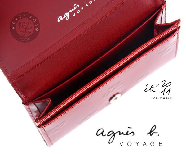 agnes b red 02