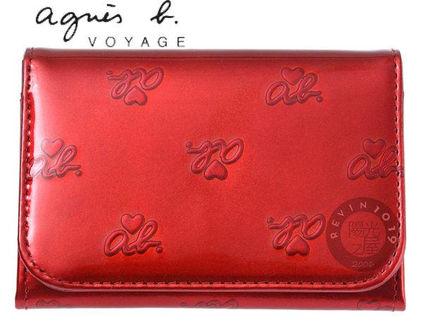 agnes b red