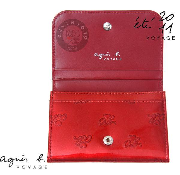 agnes b red 3000