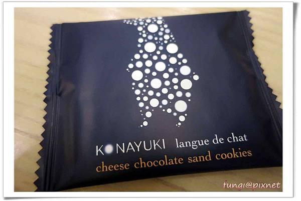 KONAYUKI  粉雪05