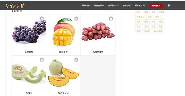 初水果 禮盒畫面