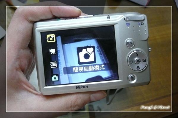P1120543.jpg