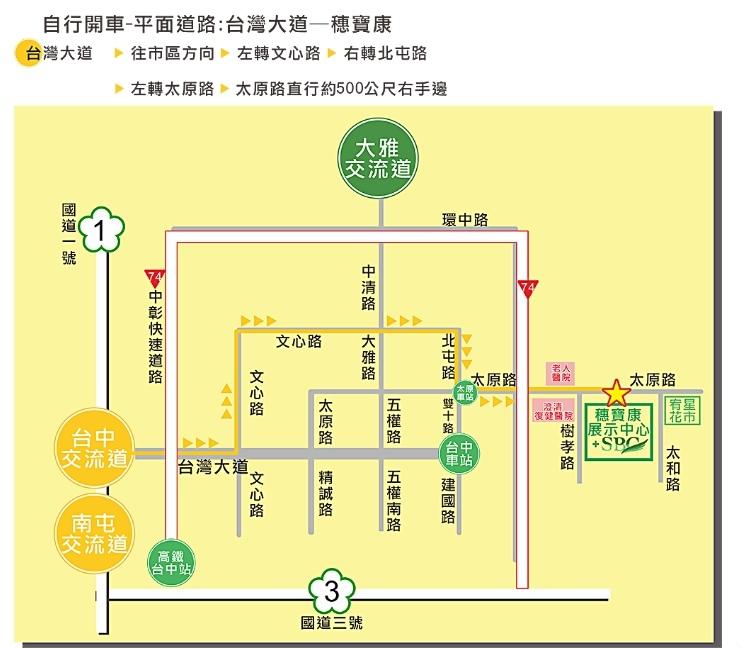 穗寶康地圖.jpg