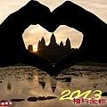 2013相約愛妳一生...吳哥窟