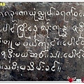 金色吳哥-小吳哥窟AngkorWat-34