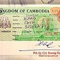 護照內頁-落地簽證(樣本)