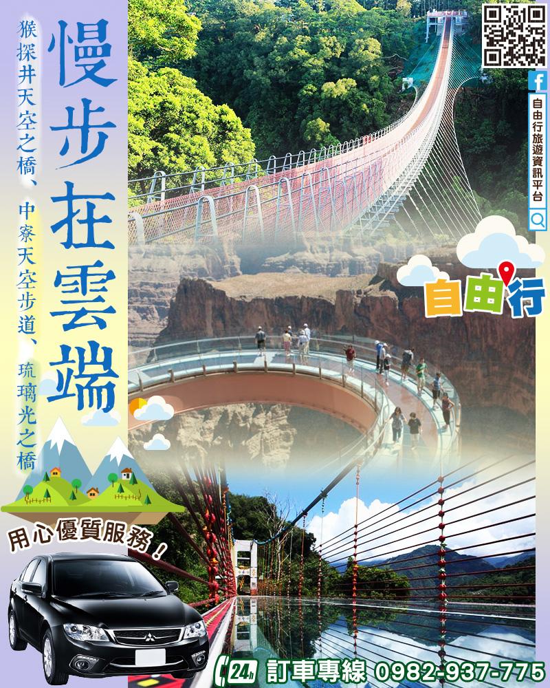 e68天空之橋
