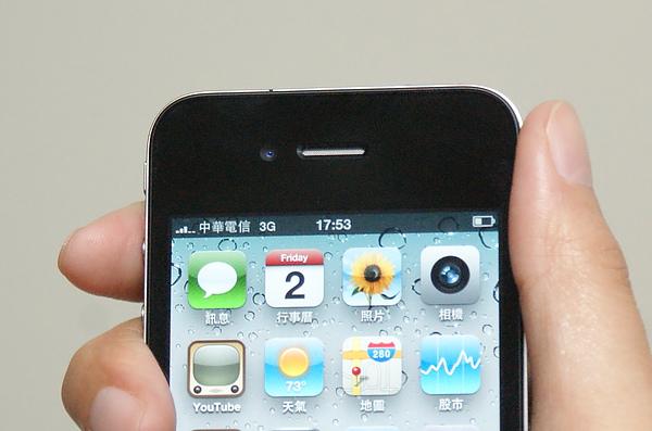 iPhone 4_Fun iPhone_41.JPG