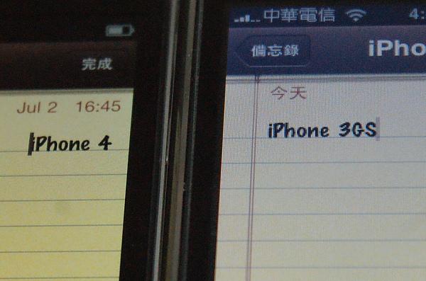 iPhone 4_Fun iPhone_34.JPG