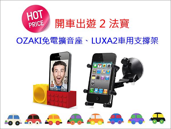 集殺優惠_Fun iPhone Store.png