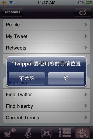 twippa 031.png