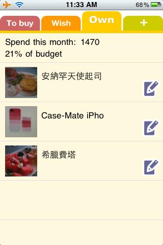 Good!Buy 020.png