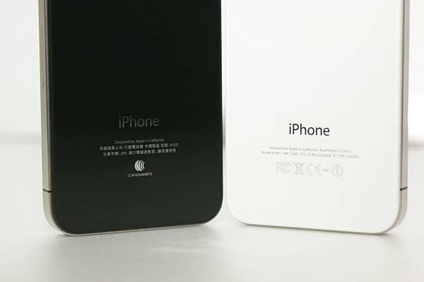 iPhone 4S開箱_Fun iPhone Blog_15.JPG